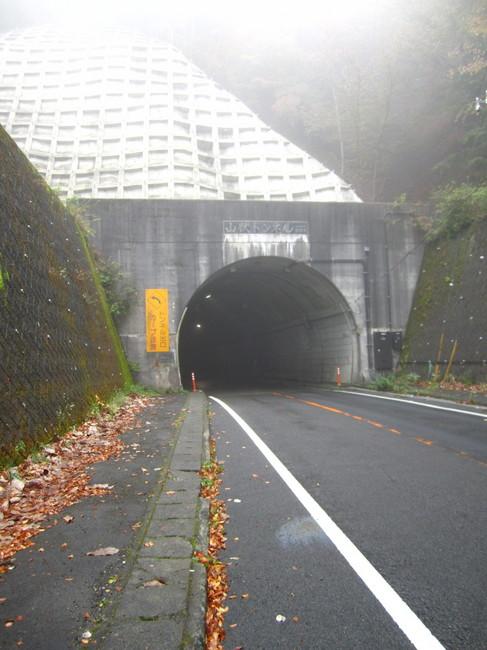0930_山伏峠は霧の中.JPG