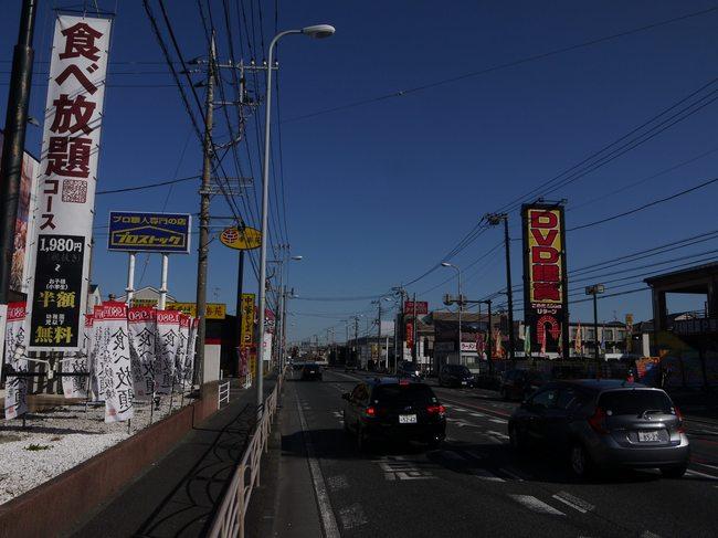 1008_藤沢の国道1号.JPG