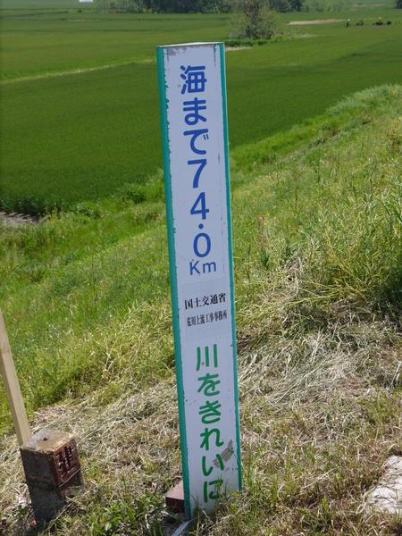 1014_熊谷まで近い.JPG