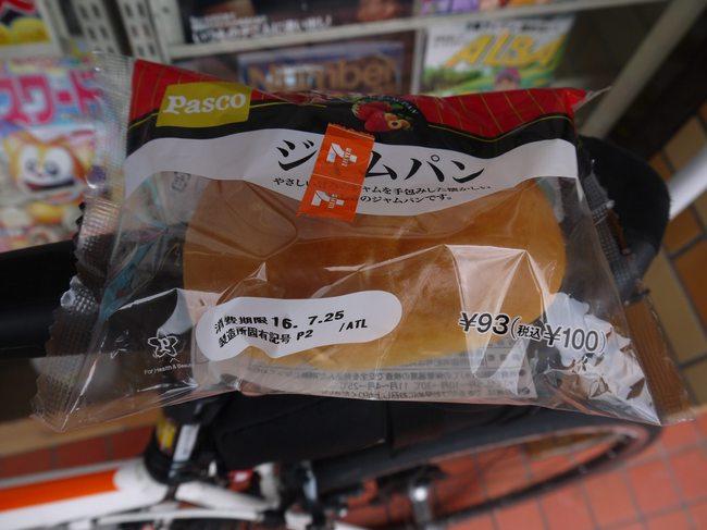 1023_ジャムパンを喰らう.JPG