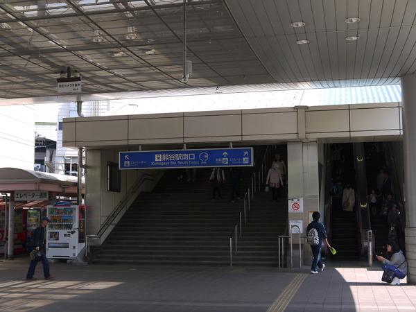 1030_熊谷駅到着.JPG