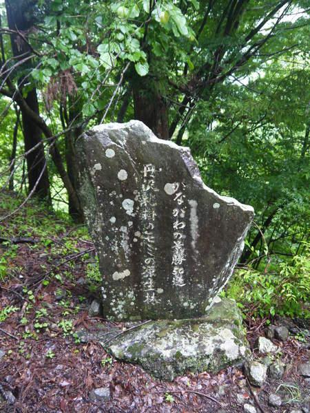 1044_神奈川50景.JPG