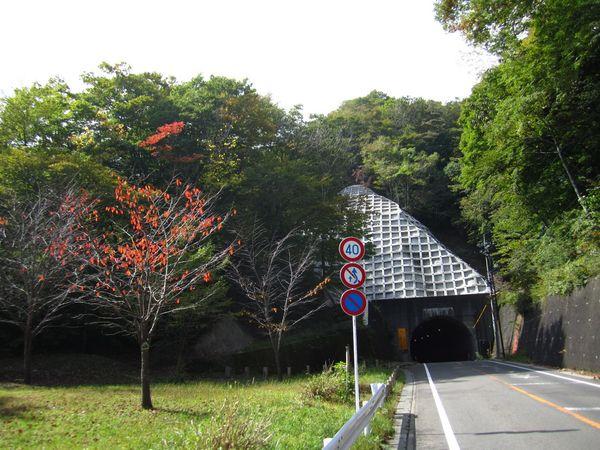 1047_山伏トンネル_S1.JPG