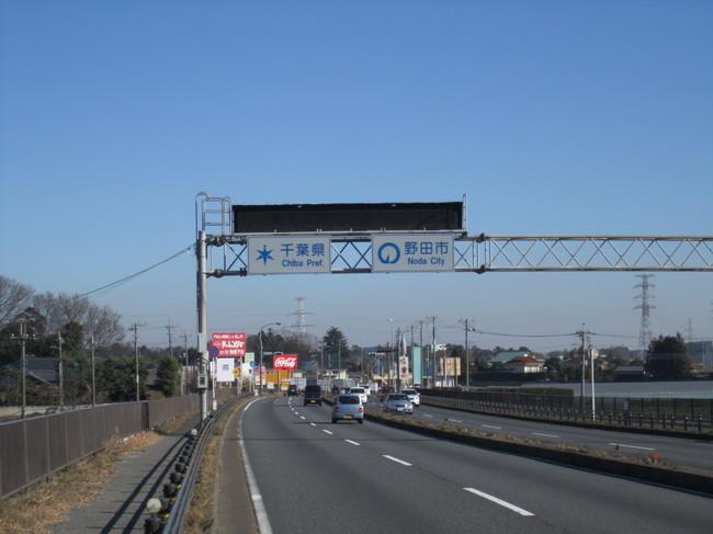1105_千葉県に入りました.JPG