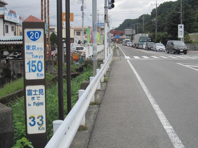 1200_富士見峠の緩やかな登り開始.JPG