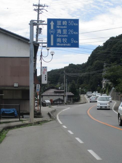 1200_野辺山への登り開始.JPG