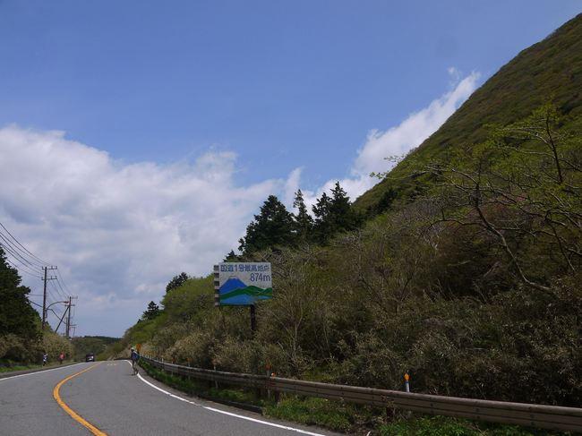1211_国道1号線最高地点.JPG