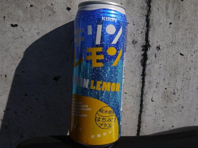 1321_禁断のキリンレモン.JPG