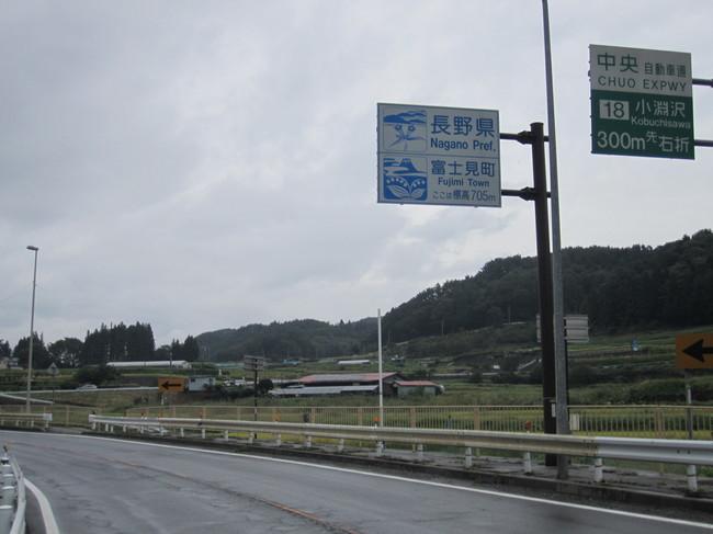 1354_長野県に突入。いつの間にか雨.JPG