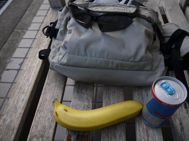 1418_4本目のバナナ.JPG