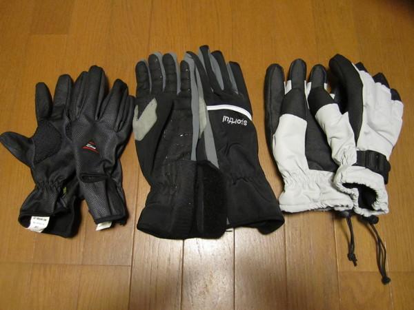 ウインター手袋.JPG