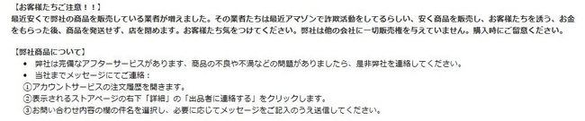 カスタマーレビュー2.JPG