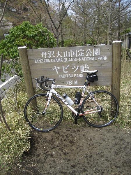 ヤビツ峠記念R.JPG