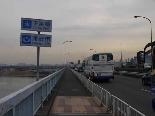 千葉県県境_0935.JPG