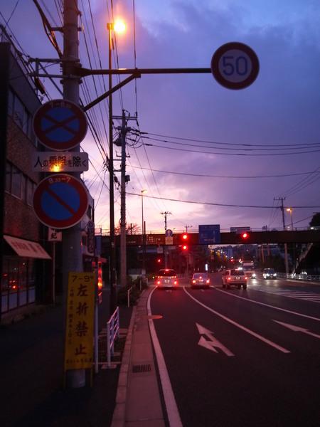 国道1号線と朝焼け.JPG