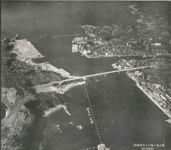 城ケ島大橋パンフ.JPG