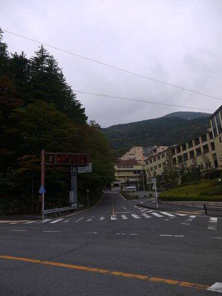 大涌谷への道_0757.JPG