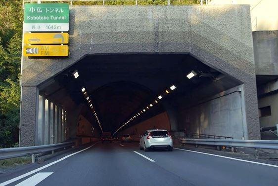 小仏トンネル.JPG