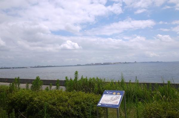 海浜公園2_1.JPG