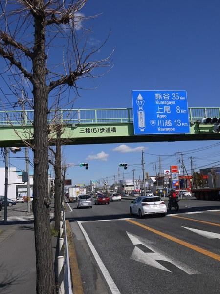 熊谷まで35km.JPG
