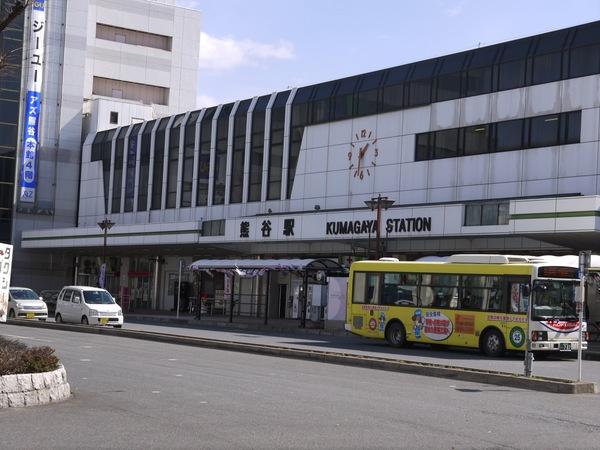 熊谷駅に到達.JPG
