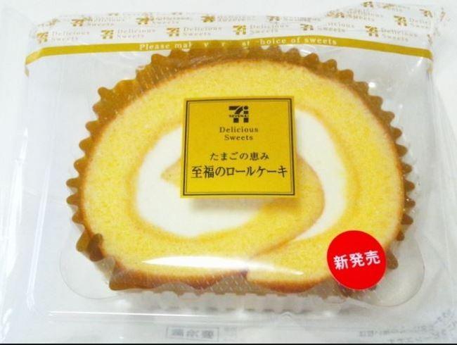 至福のロールケーキ.JPG