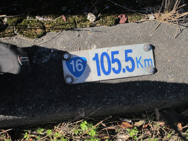 IMG_1813.JPG