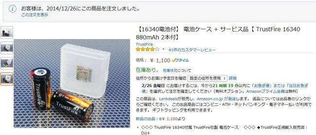 TrustFore.JPG